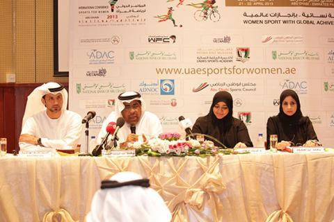 الإعلان عن النسخة الثانية لمؤتمر أبوظبي الدولي لرياضة المرأة