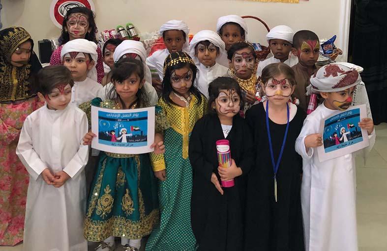 مركز مدينة زايد لتحفيظ القرآن الكريم يحتفل بيوم الطفل الإماراتي