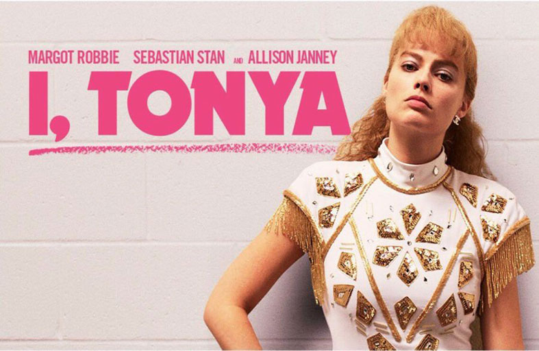 I, Tonya عن حياة راقصة على الجليد كثرت حولها الفضائح