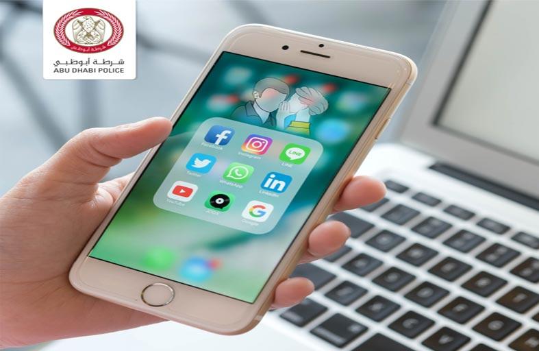 شرطة أبوظبي تحذر من نشر وتداول الشائعات