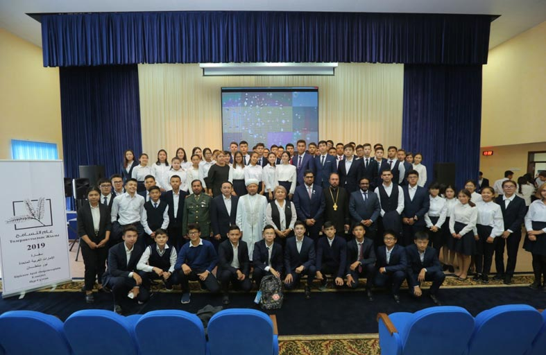 سفارة الدولة في كازاخستان تنظم فعالية ثقافية حول عام التسامح