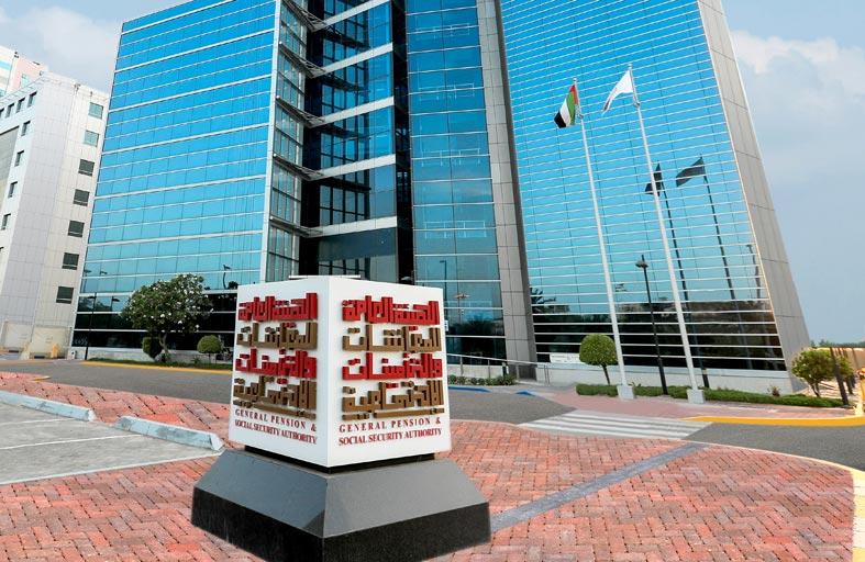 المعاشات: توزيع حصص المستحقين وفق مبدأ الإعالة يرسخ قيم التكافل التي يتمتع بها مجتمع الإمارات