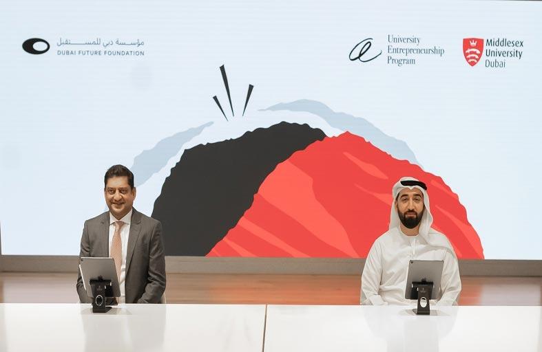 مؤسسة دبي للمستقبل تعلن انضمام جامعة ميدلسكس دبي إلى برنامج حاضنات الجامعات