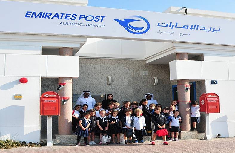 بريد الإمارات تقدم جولات تعليمية  تفاعلية لطلاب المدرسة الفرنسية الدولية