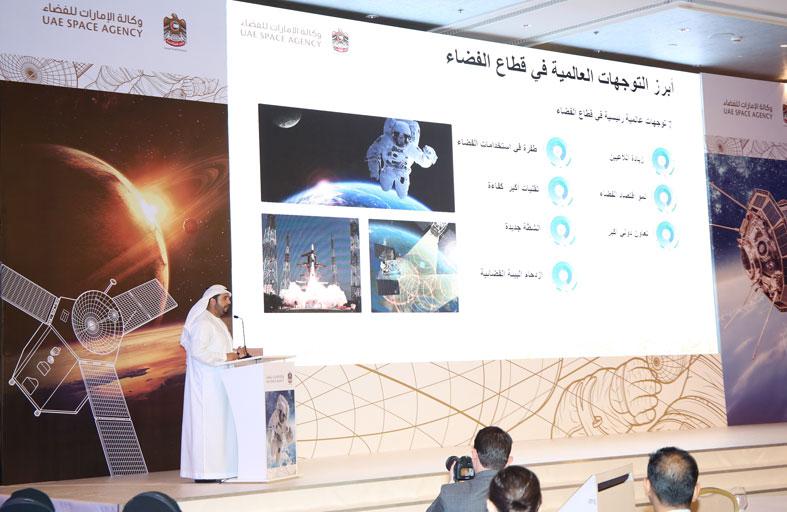 الإمارات للفضاء تعلن عن تفاصيل استراتيجية الفضاء 2030 وخطة الاستثمار الفضائي