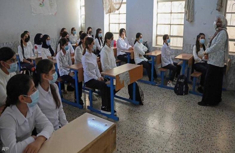 إدراج «حقوق الإنسان» بالمنهج الدراسي العراقي.. أبرز الأهداف