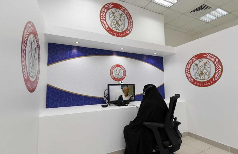 مراكز شرطة أبوظبي تستقبل زوار نافذتي في العيد