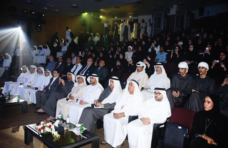 جامعة الإمارات تطلق جائزة «صناع المستقبل 2020» فى دورتها الثانية