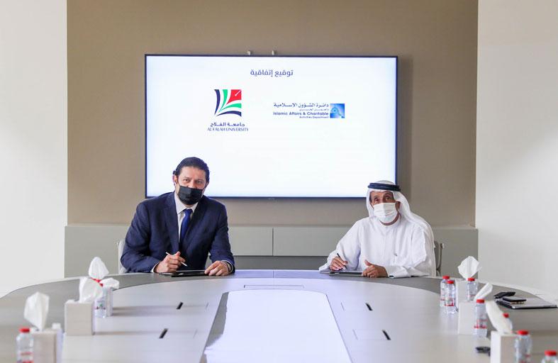إسلامية دبي توقع مذكرة تفاهم مع جامعة الفلاح لتعزيز ميادين العمل الديني والتعليمي