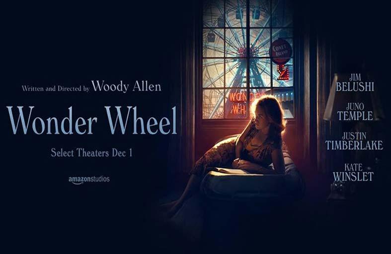 Wonder Wheel... يبدو باهتاً، وعدائياً، وخالياً من الإبداع