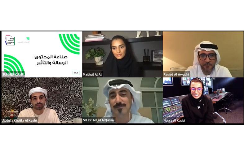 وزارة الثقافة والشباب تنظم جلسة صناعة المحتوى: الرسالة والتأثير