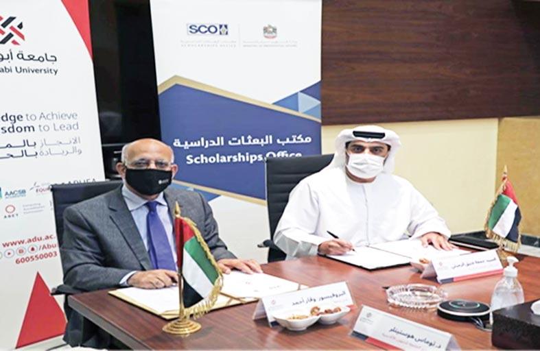 جامعة أبوظبي ومكتب البعثات الدراسية يوقّعان مذكرة تفاهم