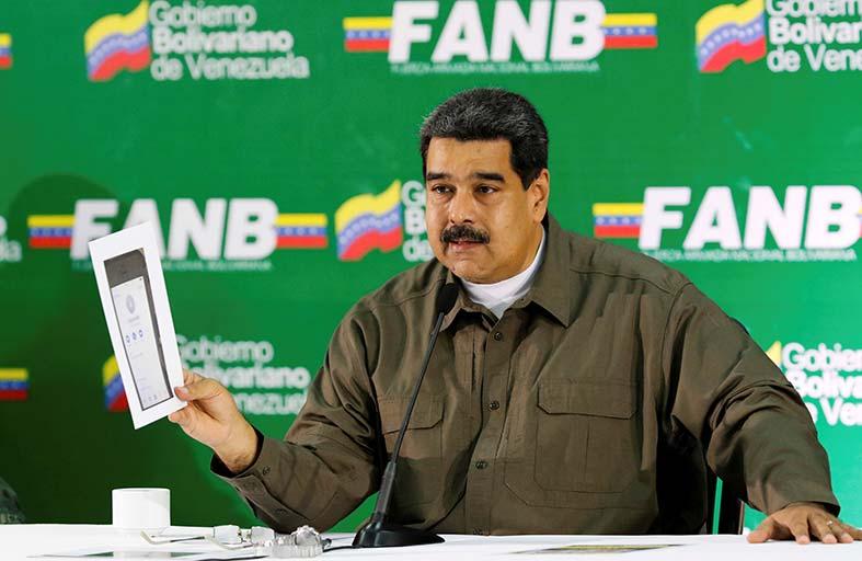 توقيف ضابطين مرتبطين بالاعتداء على مادورو
