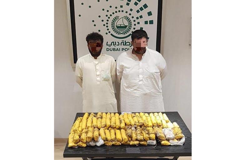 شرطة دبي تُحبط مُخطط عصابة دولية لترويج 40 كيلوجراما من الكريستال