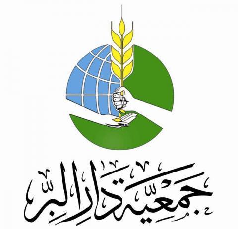 دار البر تستعد للاحتفال بيوم اليتيم العربي السبت المقبل بحديقة زعبيل