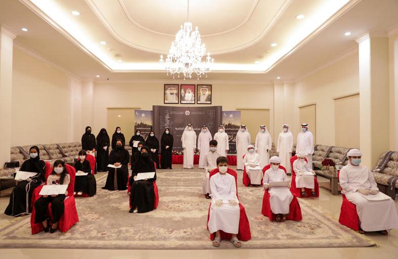 مجلس ضاحية الخالدية بالشارقة يكرم الفائزين في مسابقته (رتل) القرآنية