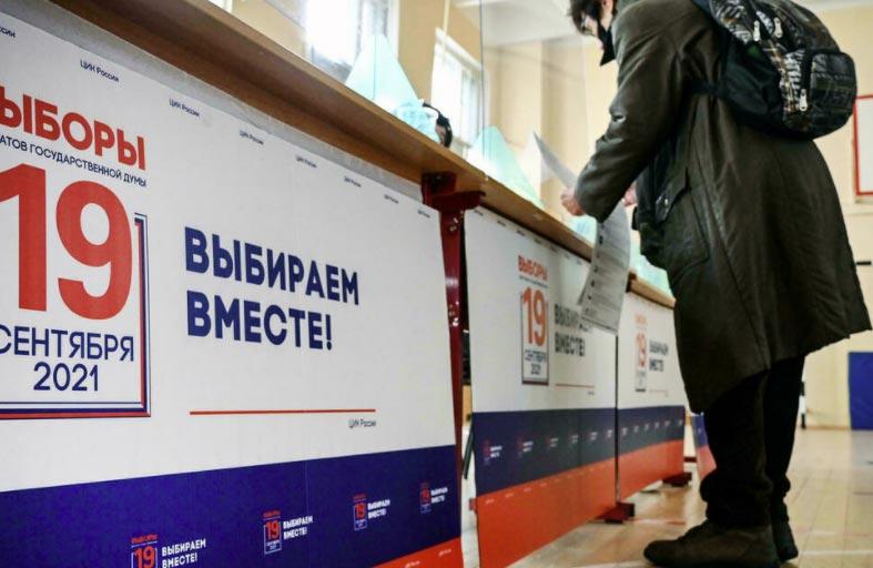 الحزب الحاكم في روسيا يعلن فوزه بالانتخابات التشريعية