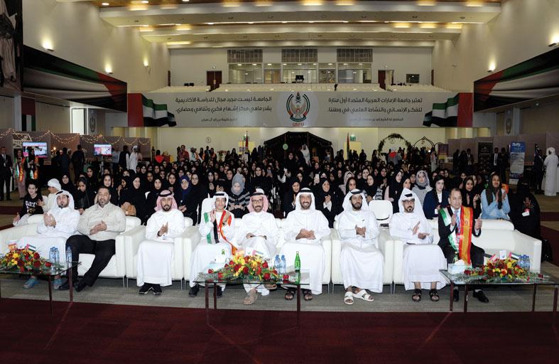 انطلاق فعاليات النادي الإماراتي الإسباني  تحت عنوان التواصل الإنساني والثقافي