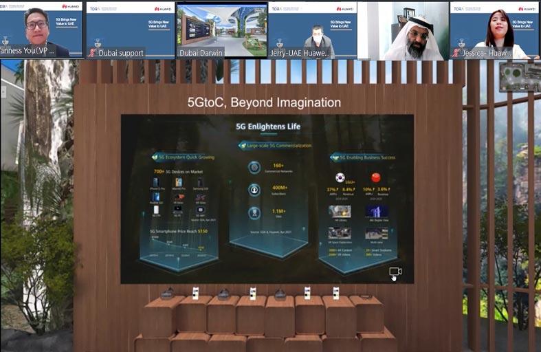 تنظيم الاتصالات و الحكومة الرقمية تستشرف تقنيات الجيل الخامس لخدمة مؤسسات الدولة