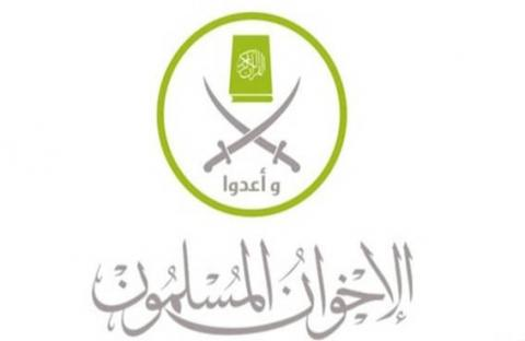 الحكومة تعلن الإخوان جماعة إرهابية