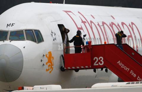 سويسرا تعتقل خاطف طائرة أثيوبية