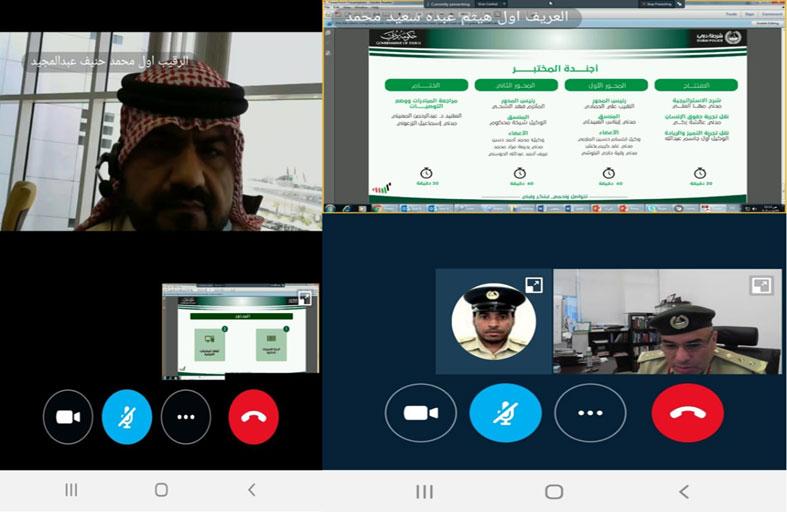 قطاع التميز والريادة في شرطة دبي ينظم مختبر الابتكار قطاع بلا أوراق