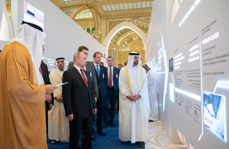 بحضور محمد بن زايد وفلاديمير بوتين.. مبادلة والصندوق الروسي للاستثمار المباشر يستعرضان مشاريعهما المشتركة