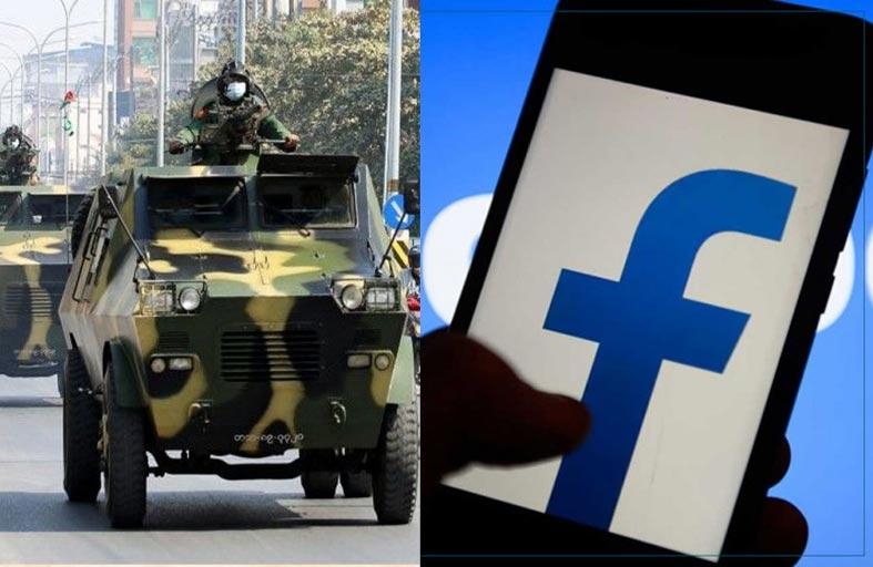 فيسبوك تغلق الحسابات المرتبطة بالجيش البورمي