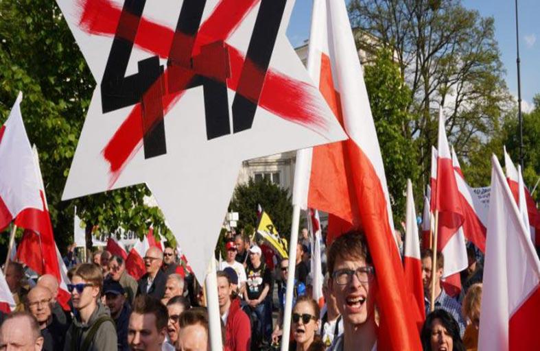 بولندا تلغي زيارة مسؤولين إسرائيليين