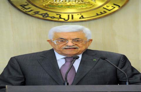 عباس يضع خطة لإقامة دولة فلسطين