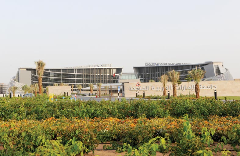 جامعة الإمارات تنظم المؤتمر الدولي «إدارة واستدامة المياه: حلول للمناطق الجافة» في مارس 2022