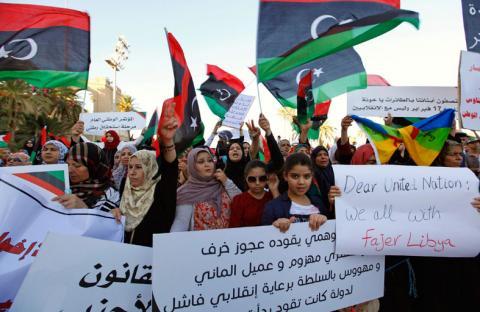 المليشيات تستولي على ثروات ليبيا النفطية