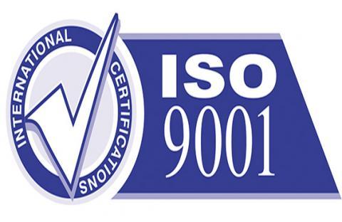 تنفيذي عجمان يحصل على شهادة نظام ادارة الجودة الايزو 2008 -9001