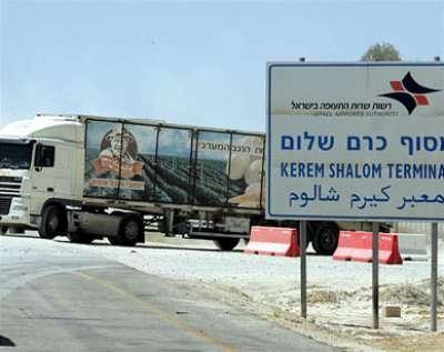 استمرار إغلاق معبر كرم أبو سالم