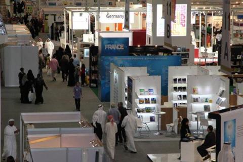 مصر تشارك في معرض أبوظبي الدولي للكتاب 2013