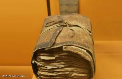 اكتشاف مصحف عمره 1200 عام