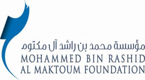 مؤسسة محمد بن راشد آل مكتوم تعلن معايير القبول في برنامج أقلام