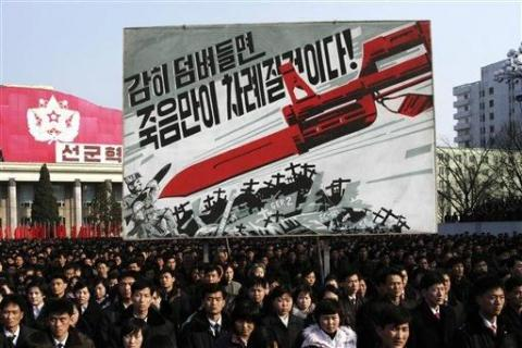 واشنطن ترفض كوريا الشمالية كدولة نووية