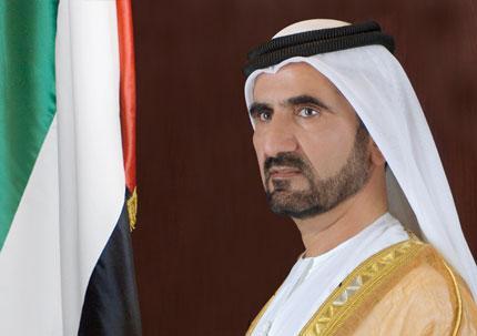 محمد بن راشد يعود الى أرض الوطن بعد ترؤسه وفد الدولة إلى القمة العربية في الدوحة