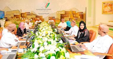 إعلان نتائج انتخابات المجالس البلدية بسلطنة عمان