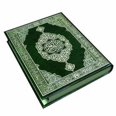 قتلت كفيلها لقراءته القرآن
