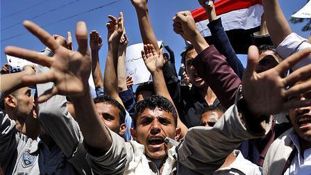 حملة اعتقالات بجنوب اليمن