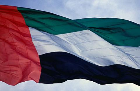 أخبار الساعة.. الإمارات ودعم قضايا الأمن الإقليمي