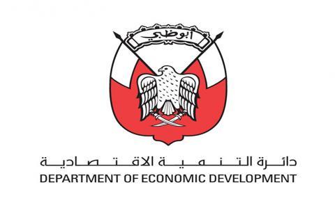 دائرة النقل توسع طريق أبوظبي - الشهامة بتكلفة 85 مليون درهم