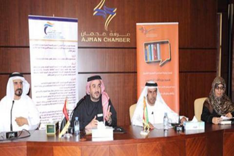 فعاليات الدورة الثالثة لمعرض عجمان الدولي للكتاب تنطلق اليوم
