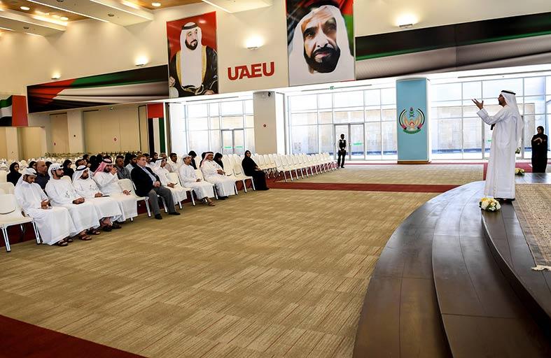 جامعة الإمارات تطلق تطبيق السعادة