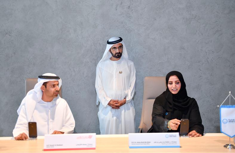 محمد بن راشد يشهد توقيع اتفاقية تفعيل الشهادات الرقمية
