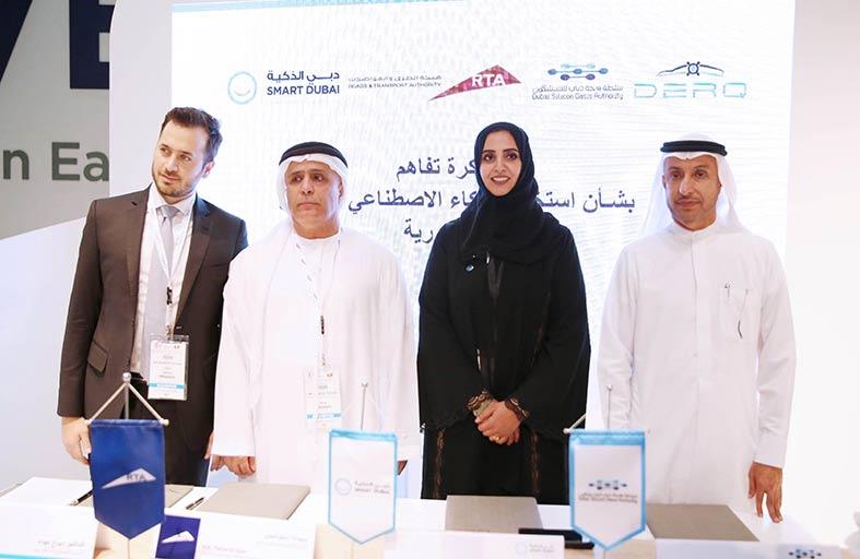 دبي الذكية توقع مذكرة تفاهم مع هيئة الطرق وواحة السيليكون وديرق بشأن سلامة التنقل