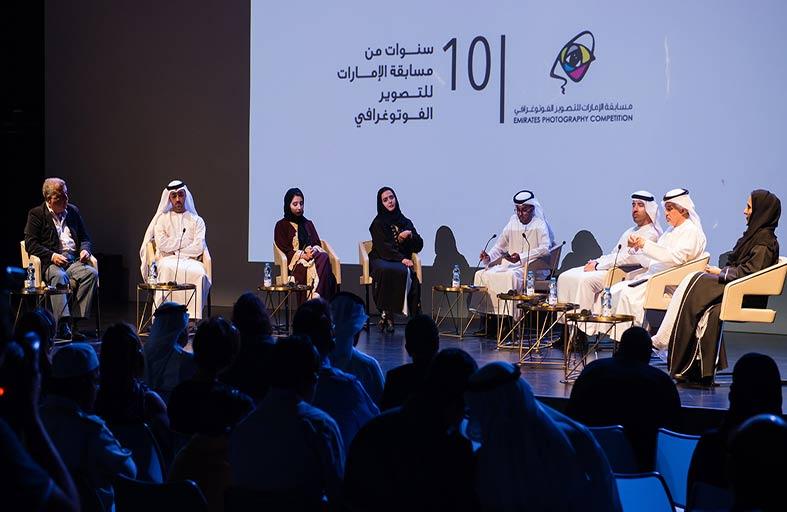افتتاح معرض «10 سنوات من مسابقة الإمارات للتصوير الفوتوغرافي»