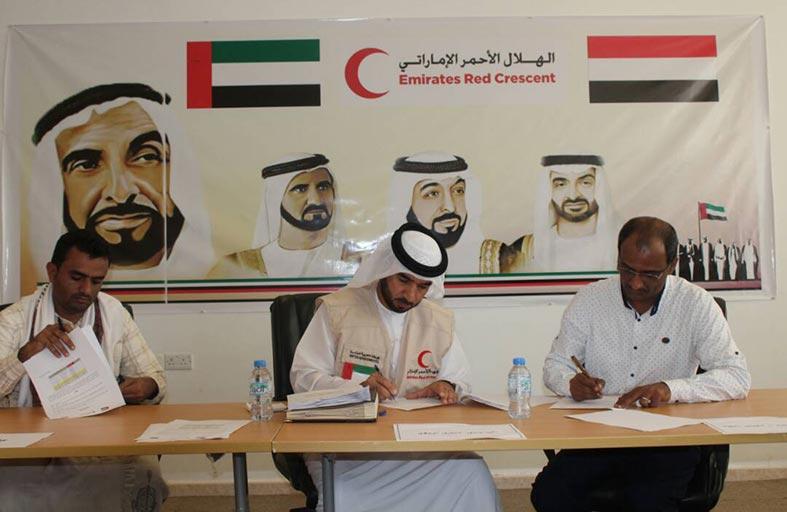الهلال الأحمر الإماراتي يوقع إتفاقية تنفيذ عدة مشاريع صيانة وتأهيل في شبوة
